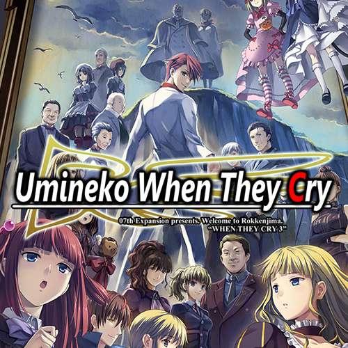 Umineko : When They Cry